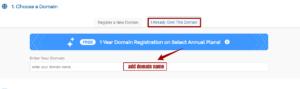 Choose Domain at Hostgator