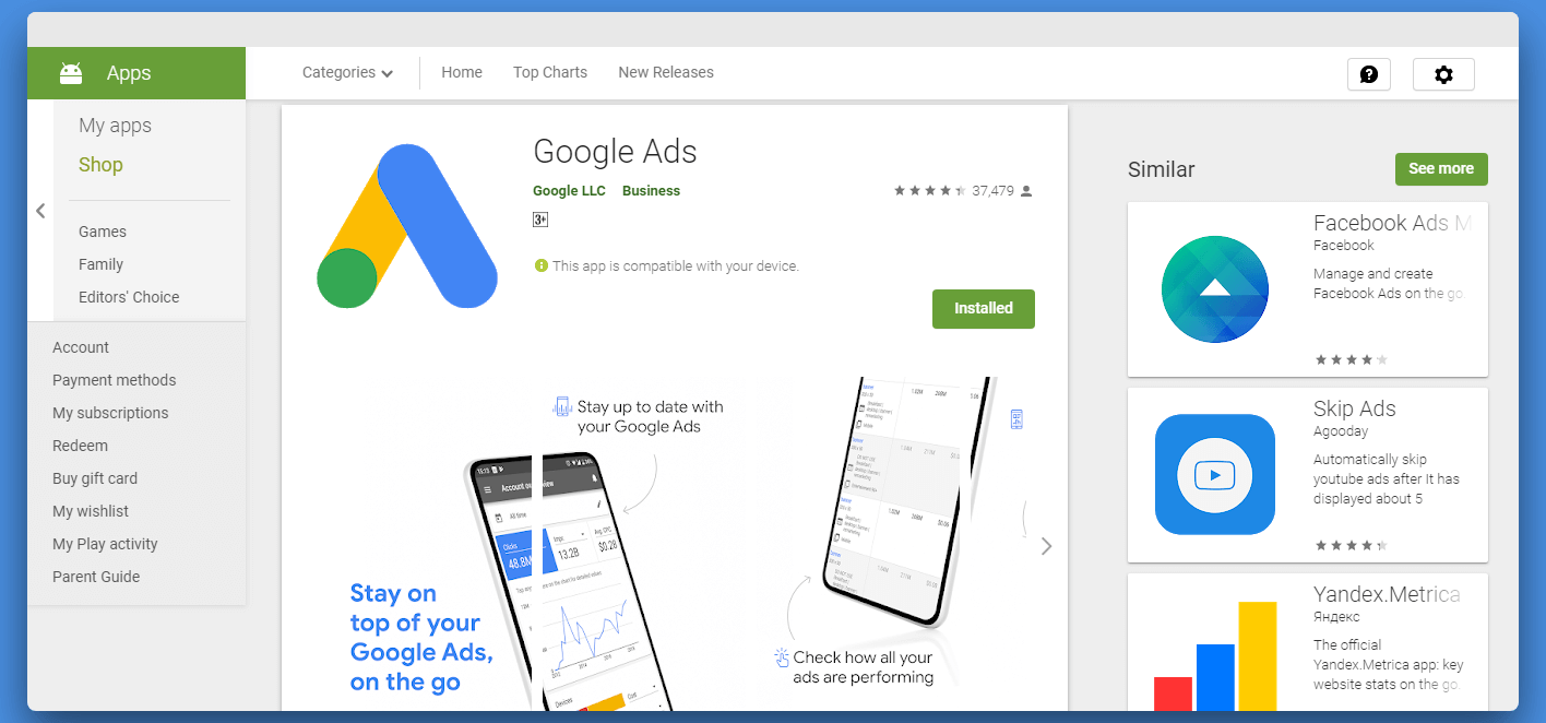 Google Ads Android app
